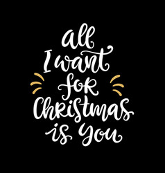 all i want for christmas is you holiday quote vector image