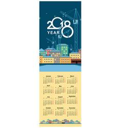 2018 winter city calendar vector image
