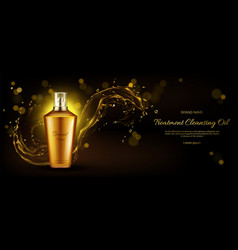 Cosmetics oil cleansing treatment bottle mockup vector