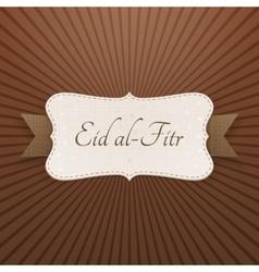 Eid al-fitr festive design element vector