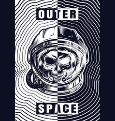 Vintage monochrome space template vector