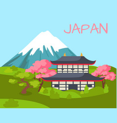 japan view on asian building and flowering sakura vector image vector image