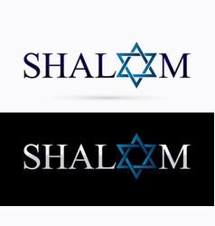 shalom text design vector image