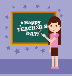 happy teacher day card cute girl standing vector image