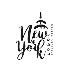 new york city name original design black ink vector image