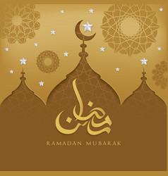 Ramadan mubarak beautiful greeting card vector