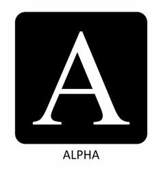 Alpha greek sign vector