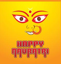 Happy navratri festival poster desgin vector