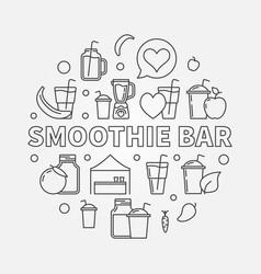 Smoothie bar concept circular symbol vector