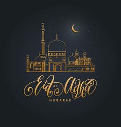 eid al-adha mubarak calligraphic inscription vector image