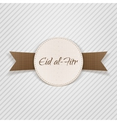 Eid al-Fitr paper Design Element vector image