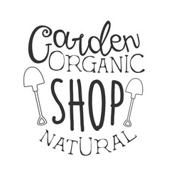 Garden natural organic shop black and white promo vector