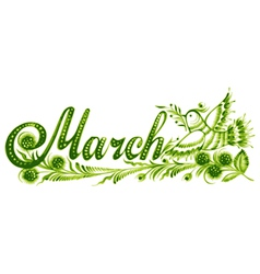 March the name of the month vector