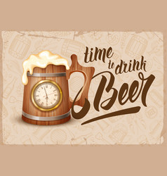 time to drink beer vector image