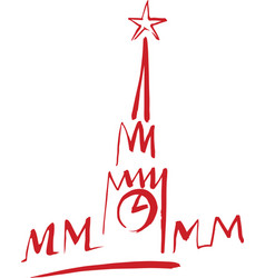 moscow kremlin hand drawn vector image