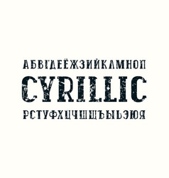 cyrillic slab serif font in retro style vector image