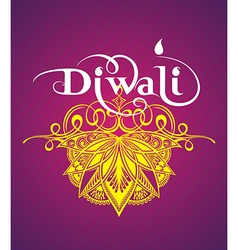 Happy Diwali festival background vector image