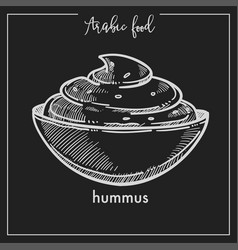 Bowl creamy hummus from traditional arabic food vector