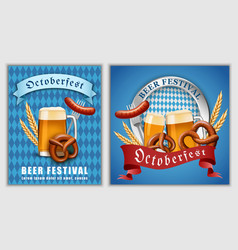 october fest beer banner concept realistic style vector image