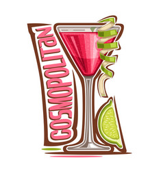 Cocktail cosmopolitan vector
