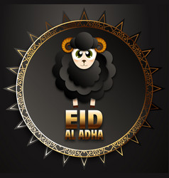 With a sheep for a holiday eid vector