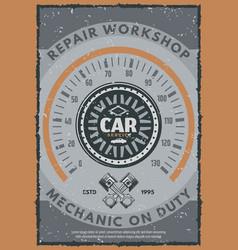 Car service or auto repair workshop vintage card vector