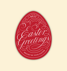 easter greetings egg lettering vector image