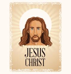 portrait jesus christ religious vector image