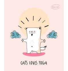 Cats Loves Yoga vector image