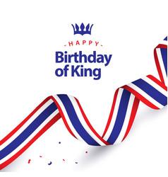 Happy birthday king template design vector
