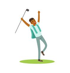 smiling man golfer celebrating his win vector image vector image