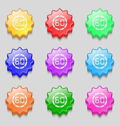 60 second stopwatch icon sign symbols on nine wavy vector
