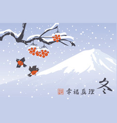 winter east landscape with snow tree and birds vector image