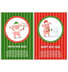 happy new year postcard cartoon pig wishes snowman vector image