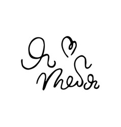 I love you lettering in russian vector