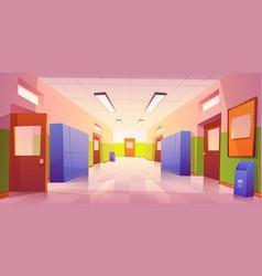 School hallway interior with doors and lockers vector