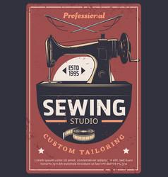 Sewing tailoring studio fashion dressmaking salon vector