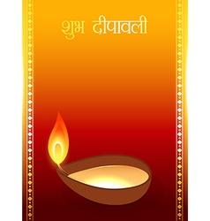 shubh diwali design vector image