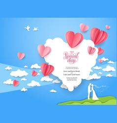 summer love card vector image