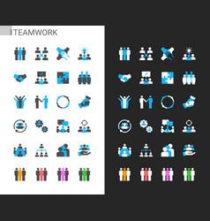 teamwork icons light and dark theme vector image