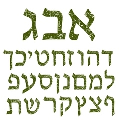 Green shabby Hebrew font alphabet The letters vector image