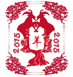 2015 year of the goat vintage frame vector image
