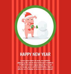 happy new year holidays piglet in santa costume vector image