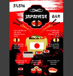 japanese restaurant or sushi bar poster vector image