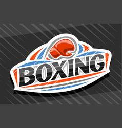Logo for boxing sport vector