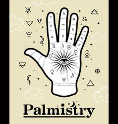 Chiromancy palmistry life lines vector