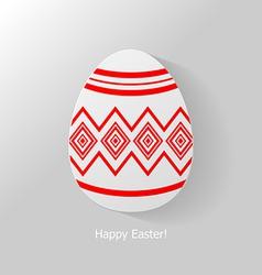 Egg ornament icon vector