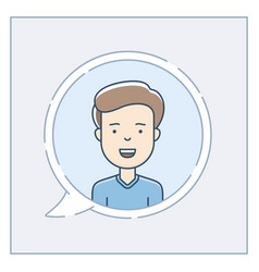 Chat bubble with avatar vector