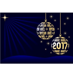 french christmas and new year 2017 background vector image