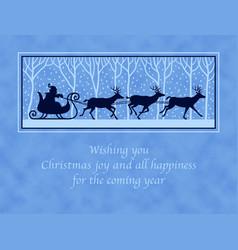 santa claus silhouette greeting card vector image